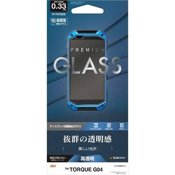 ラスタバナナ TORQUE G04 フィルム 平面保護 強化ガラス 0.33mm