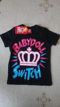 BABY DOLL☆新品未使用☆タグ付き☆サイズ100☆男女OK♪ベビー