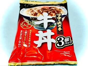 S&B 牛丼3個パック