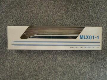 ダイキャストモデル「リニアモーターカーMLX01-1」