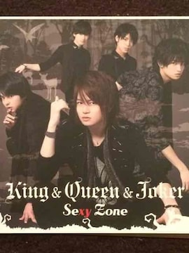 激安!超レア☆SexyZone/King&Queen&joker☆初回盤F/CD+DVD/美品