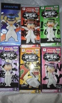 ワールドコレクタブル ワーコレ おそ松さん 押忍松!! 白ランver. 6兄弟セット