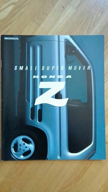 HONDA・Z < 自動車/バイク