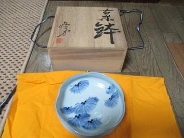 陶器 美濃焼 修身窯陶房 古川修身「古染鉢」在銘