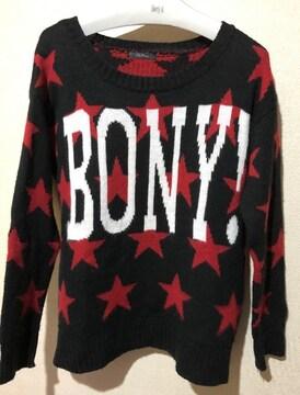 レイボンバー☆星模様が可愛い ふんわり着れるセーター