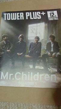 Mr.Children 表紙TOWER PLUS+ 2020年12月