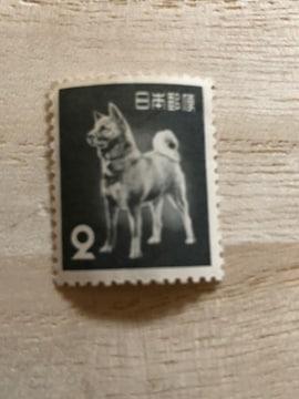 【額面即決】普通切手 秋田犬 2円切手 ローマ字なし 昭和