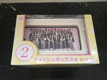 櫻坂46 ティッシュボックス