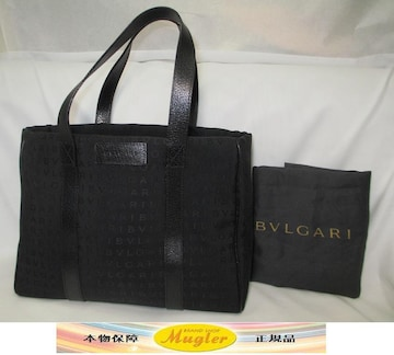 美品 BVLGARI ブルガリ ロゴ トートバック ブラック 黒 本物