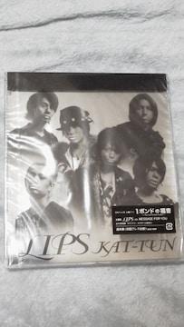 激安KAT-TUN「LIPS」初回プレス仕様(全6曲収録)未開封美品オマケ
