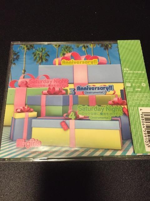 E-girls ♪Anniversary♪ CDシングル☆ < タレントグッズの
