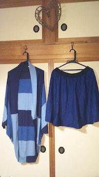 ブルー系ドルマンロングカーディガン&大きいサイズスカート