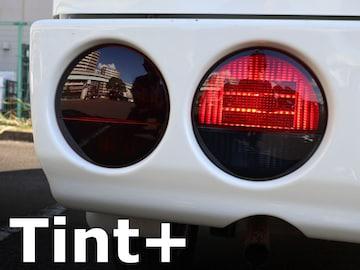 Tint+再利用できるミニキャブ バンU61Vテールランプ スモークフィルム
