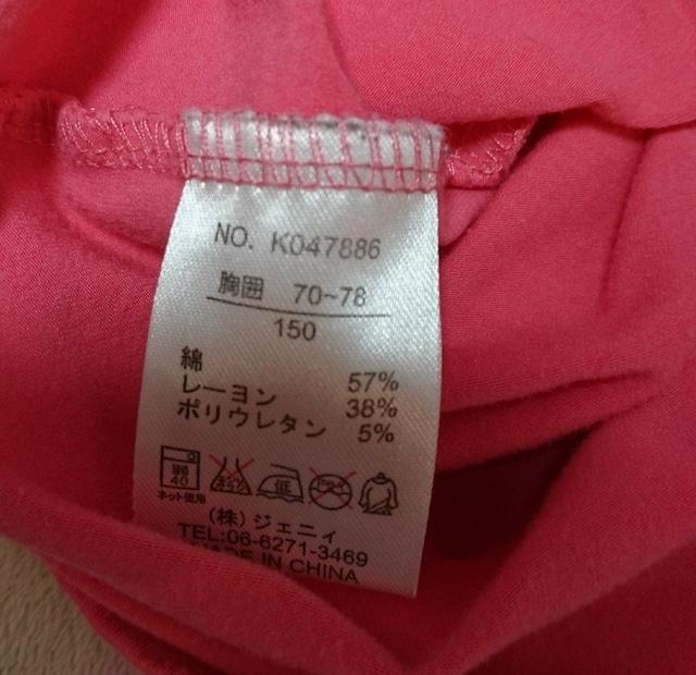 ジェニィ★Tシャツ★リボン < ブランドの