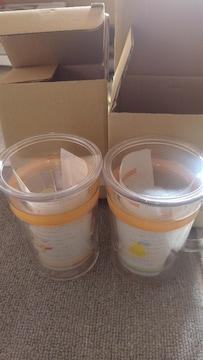 ☆保温▪保冷の耐熱カフェマグ 2個