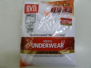 M白)BVD★丸首長袖シャツ GR457S 綿混 ふんわり薄手軽量保温 秋冬