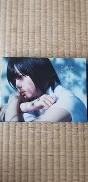 欅坂46/真っ白なものは汚したくなる (TYPE-A)