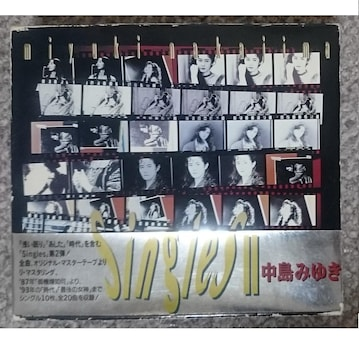 KF 中島みゆき Singles II シングルス2 高音質APO式CD