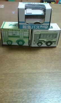 初版〓京都・大阪・阪急路線バス〓