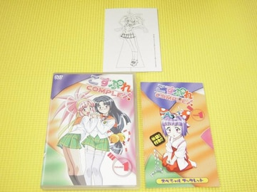 DVD★即決★こすぷれCOMPLEX ROUND 1★32分★国内正規品