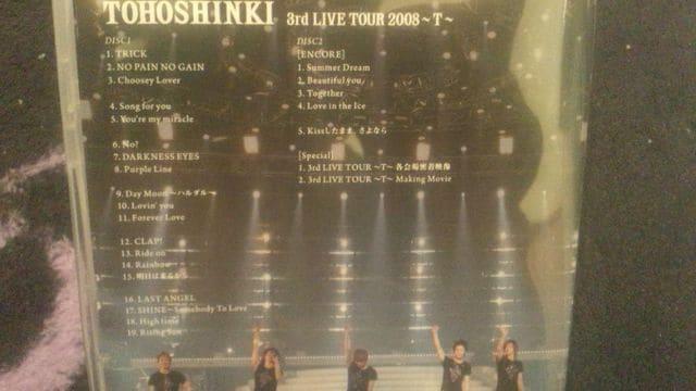 激安!激レア☆東方神起/3rdLIVETOUR2008ーTー☆初回盤DVD2枚組超美品 < タレントグッズの