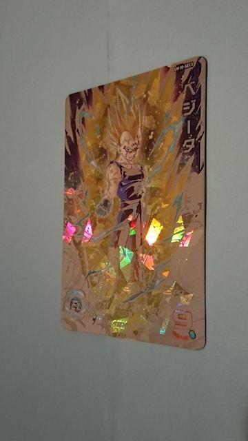スーパードラゴンボールヒーローズ SDBH UM10弾 SEC ベジータ破壊王子  < トレーディングカードの