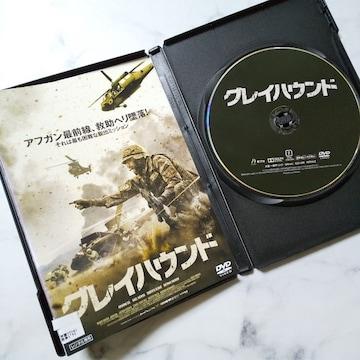 DVD★グレイハウンド★レンタル落ち 攻撃ヘリ「ティーガー」