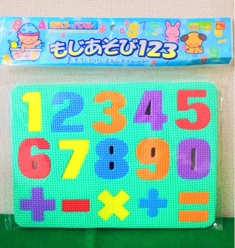 """【新品】お風呂でパズル""""知育玩具""""数字/ライムグリーン"""