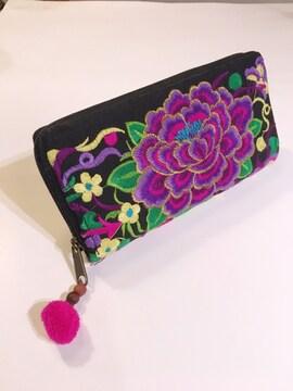 モン族花刺繍財布★アジアン★長財布★エスニック★ガーリー★