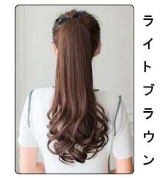 新品[8144]55-60cm【2/30】ゆるふわカール☆リボン付ポニーテールウィッグ