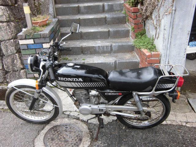 ホンダ CB50S 超稀少車 即乗り車 < 自動車/バイク