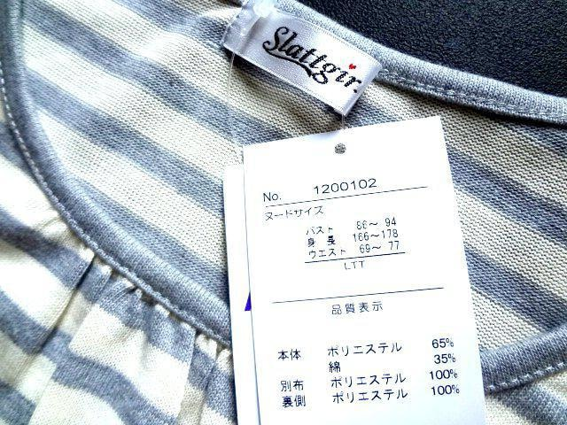 新品 Slattgir スラットジール チュールスカート ワンピース < 女性ファッションの