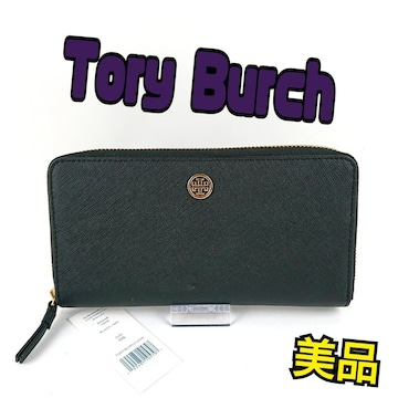 Tory Burch トリーバーチ 財布
