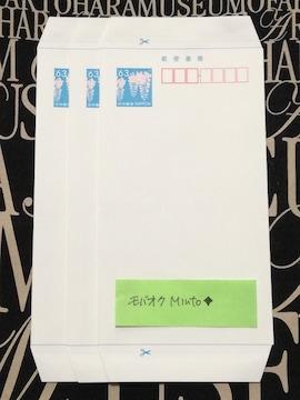 未使用郵便書簡(ミニレター)3枚◆モバペイ歓迎