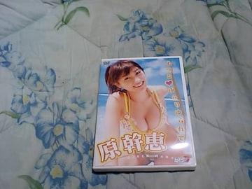 【DVD】原幹恵 もっとゆらりゆられて