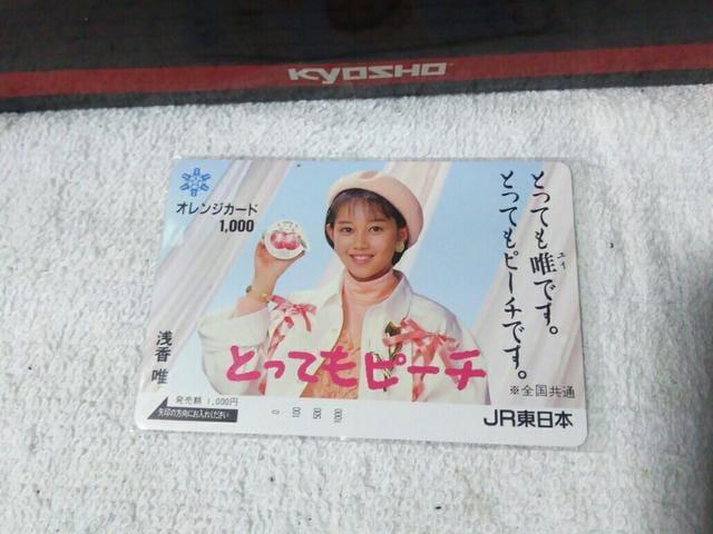 オレカフリー1000 浅香唯 雪印 とってもピーチ JR東日本 '87/9 未使用  < ホビーの