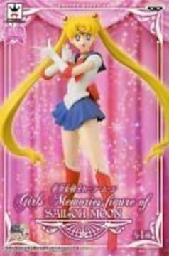 セーラームーン Girls Memories figure セーラームーン