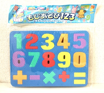 """【新品】お風呂でパズル""""知育玩具""""数字アソート/ブルー・青"""