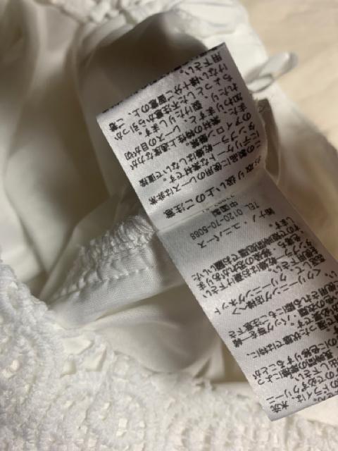 ☆nano・universe レーススカート☆ < ブランドの