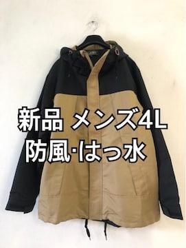 新品☆メンズ4L防風はっ水マウンテンパーカー☆d542