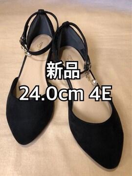 新品☆24.0cm幅広4E上品なセパレートパンプス黒☆d618