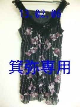 2010年蔦&花ストライプ風OP◆黒/くすみピンク◆21日迄セット割最大オフ