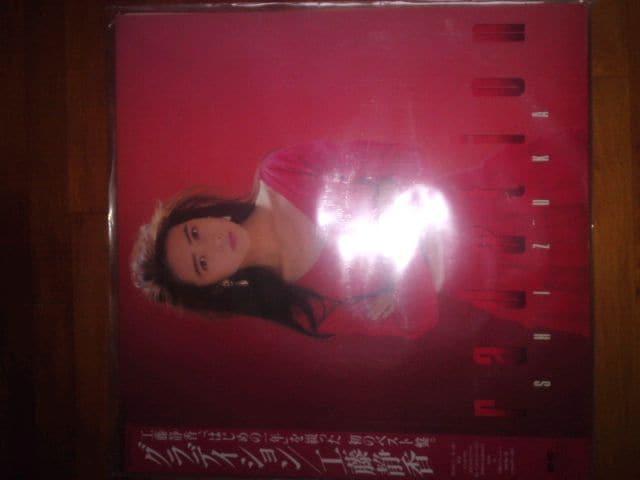 ★工藤静香・初のベストアルバム・レコードです☆  < タレントグッズの