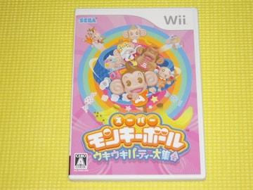 Wii★スーパーモンキーボール ウキウキパーティー大集合