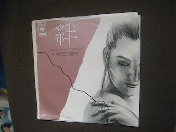 塚田三喜夫 絆   E165