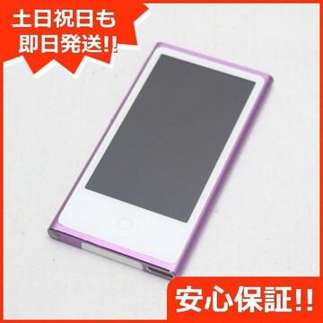 ●安心保証●美品●iPod nano 第7世代 16GB パープル●