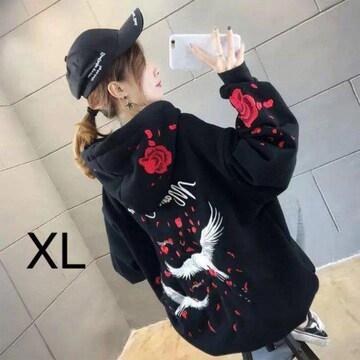 新品☆薔薇&鶴刺繍♪パーカー ブラック XL