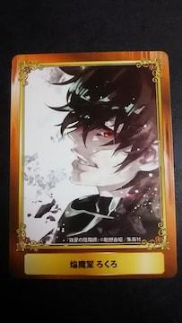 アニメイト ジャンプフェア2020 非売品 カード 【双星の陰陽師★ろくろ】