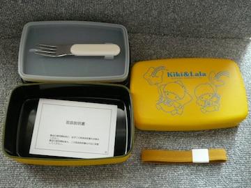 キキ&ララ「漆器ランチボックス」B25