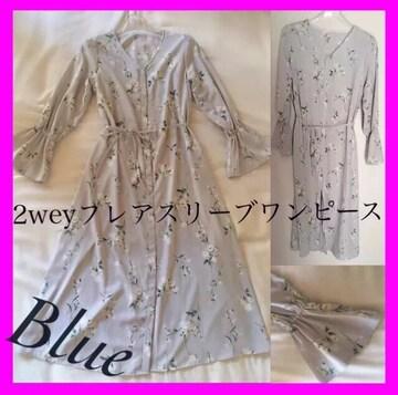 小花柄2weyフレアスリーブワンピース【新品同様】ブルー水色